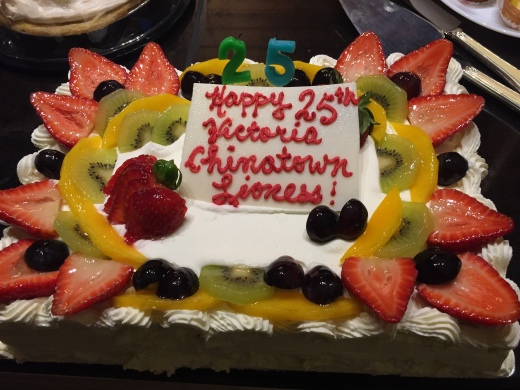 25th-cake